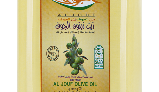 Industrial Complex for Olive Oil