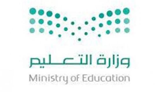 مساهمة شركة الجوف في جائزة التميز التعليمي والمؤسسي التابع لادارة التعليم