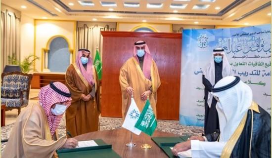 برعاية كريمة من سمو أمير منطقة الجوف تم توقيع مذكرة تفاهم