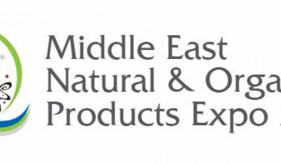 معرض الشرق الأوسط لمنتجات الطعام الطبيعية والعضوية