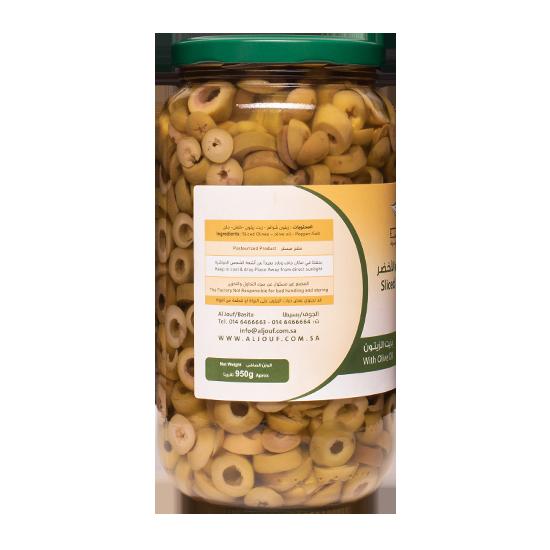 زيتون أخضر شرائح بزيت الزيتون - 950 جرام
